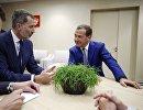 Председатель правительства РФ Дмитрий Медведев и король Испании Филипп VI