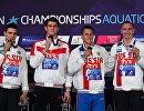 Российские пловцы, завоевавшие золото в эстафете 4 по 100 вольным стилем на чемпионате Европы в Глазго