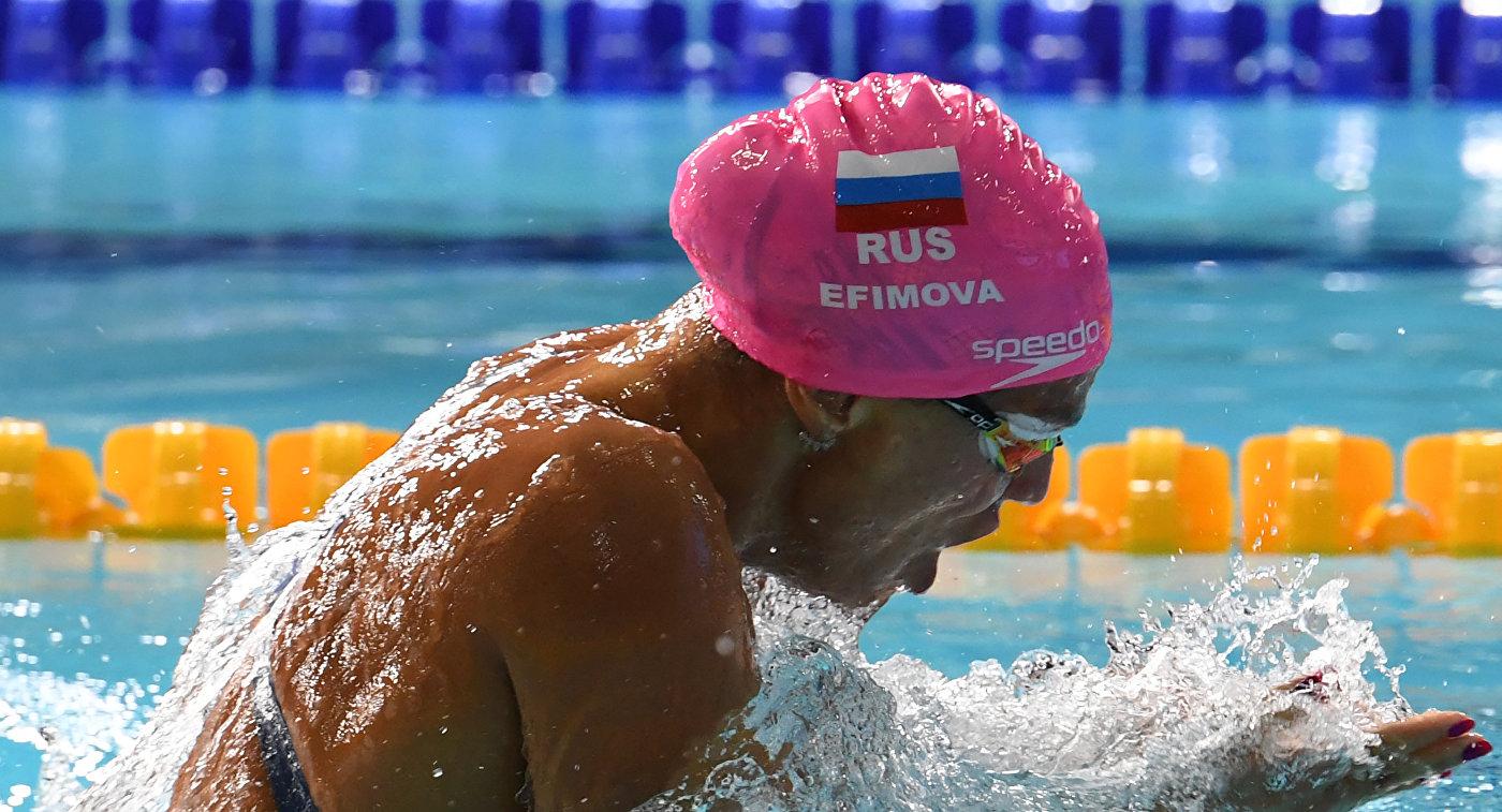 Юлия Ефимова выиграла золото на Чемпионате Европы 2018
