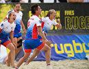 Пляжное регби. Чемпионат Европы