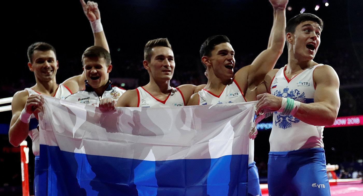 Гимнасты сборной России