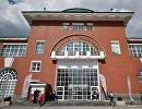 Здание музея хоккея в Москве