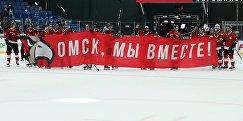 """Хоккеист """"Авангарда"""""""