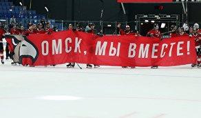Хоккеист Авангарда