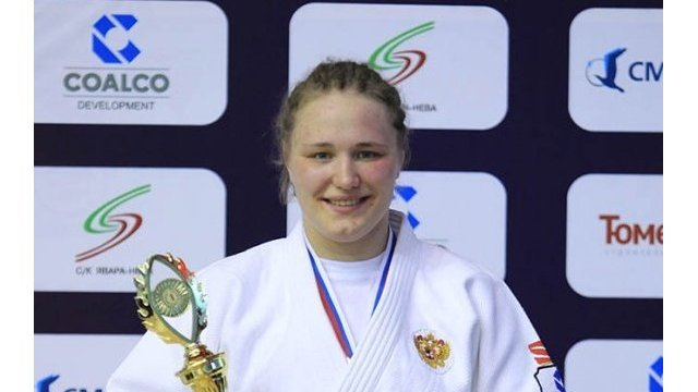 Дзюдоистка Бабинцева: все было как в сказке, но медаль не превратилась в тыкву!