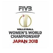 Логотип чемпионата мира (жен.)