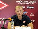 Главный тренер московского гандбольного клуба Спартак Василий Филиппов