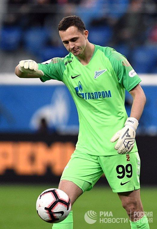 Вратарь Зенита Андрей Лунёв