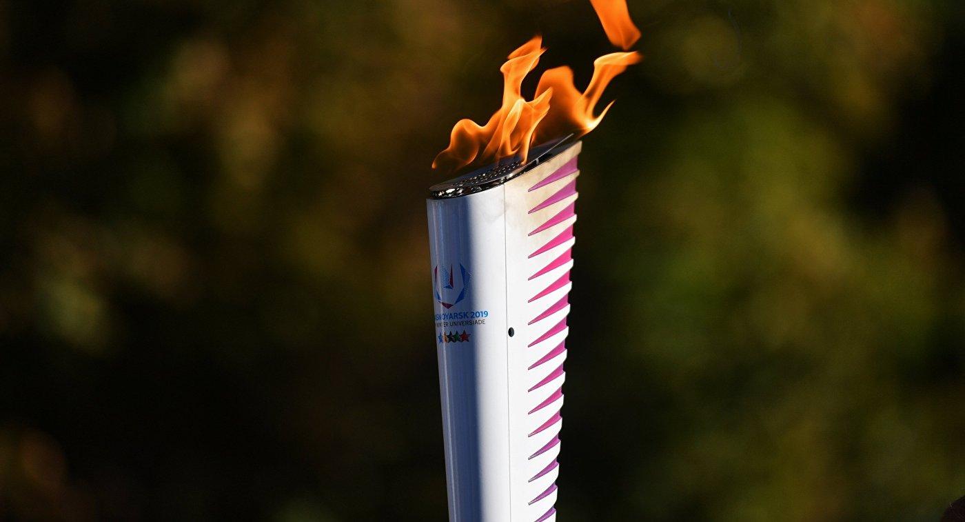 Факел XXIX Всемирной зимней универсиады