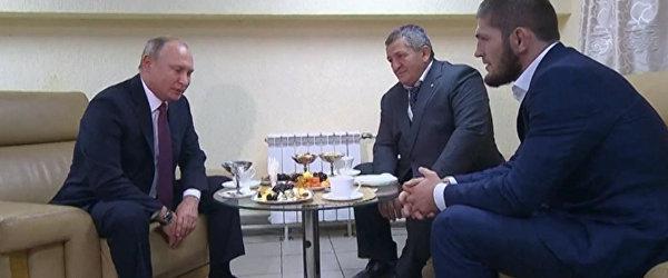 Путин и Нурмагомедов: встреча после боя с Макгрегором