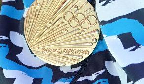 Золотая медаль юношеских Олимпийских игр-2018