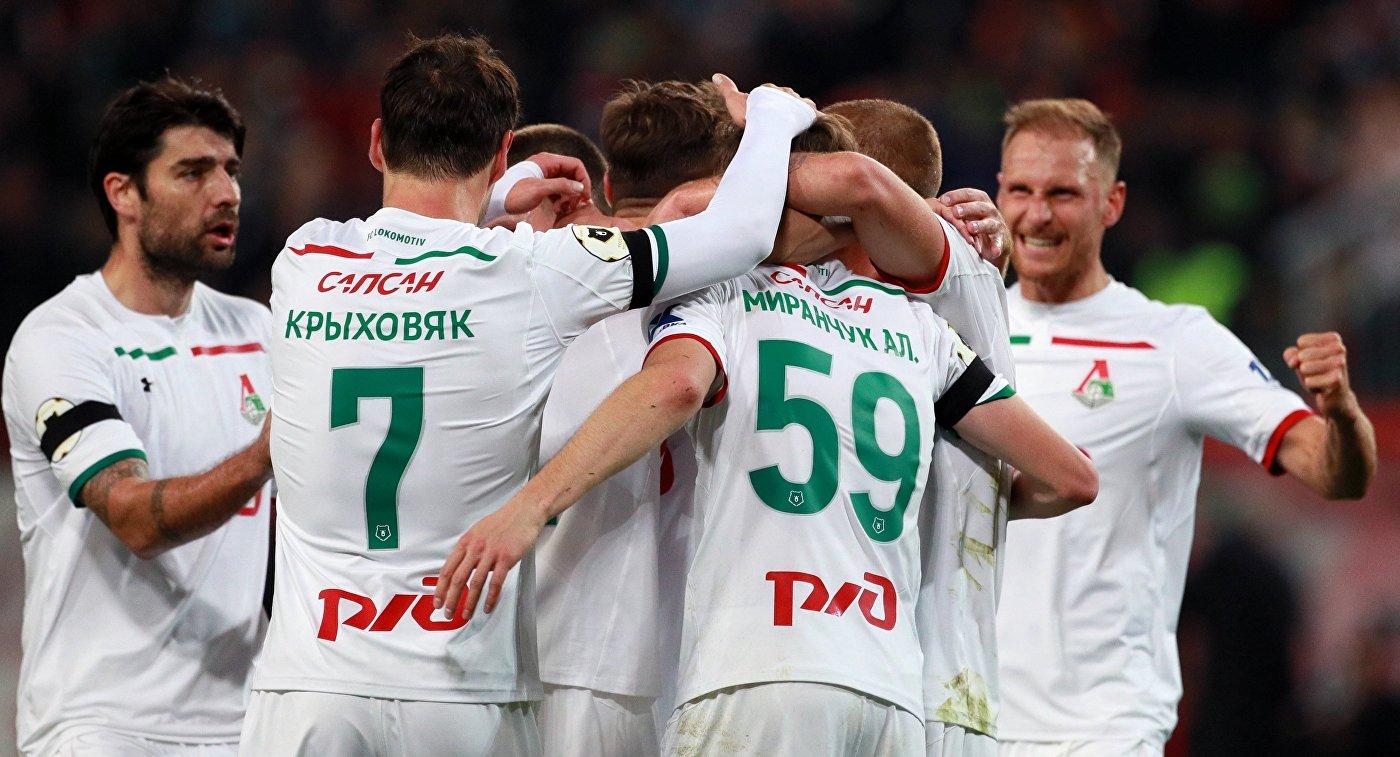 Локомотив Москва - Порту. Прогноз на матч (24.10.2018)