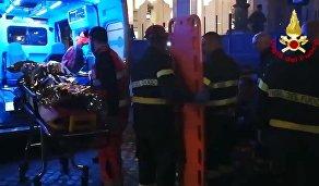Спасатели и медики оказывают помощь болельщикам ЦСКА