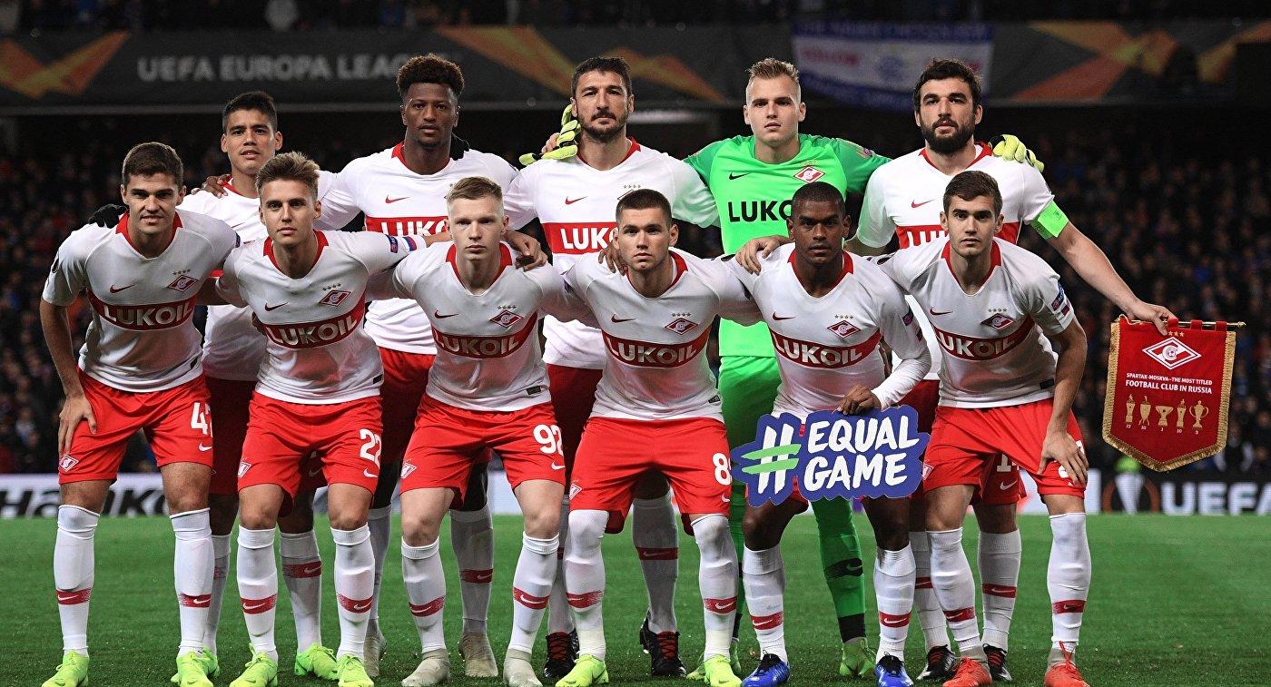 Футболисты Спартака перед матчем третьего тура группового этапа Лиги Европы УЕФА с Рейнджерс.