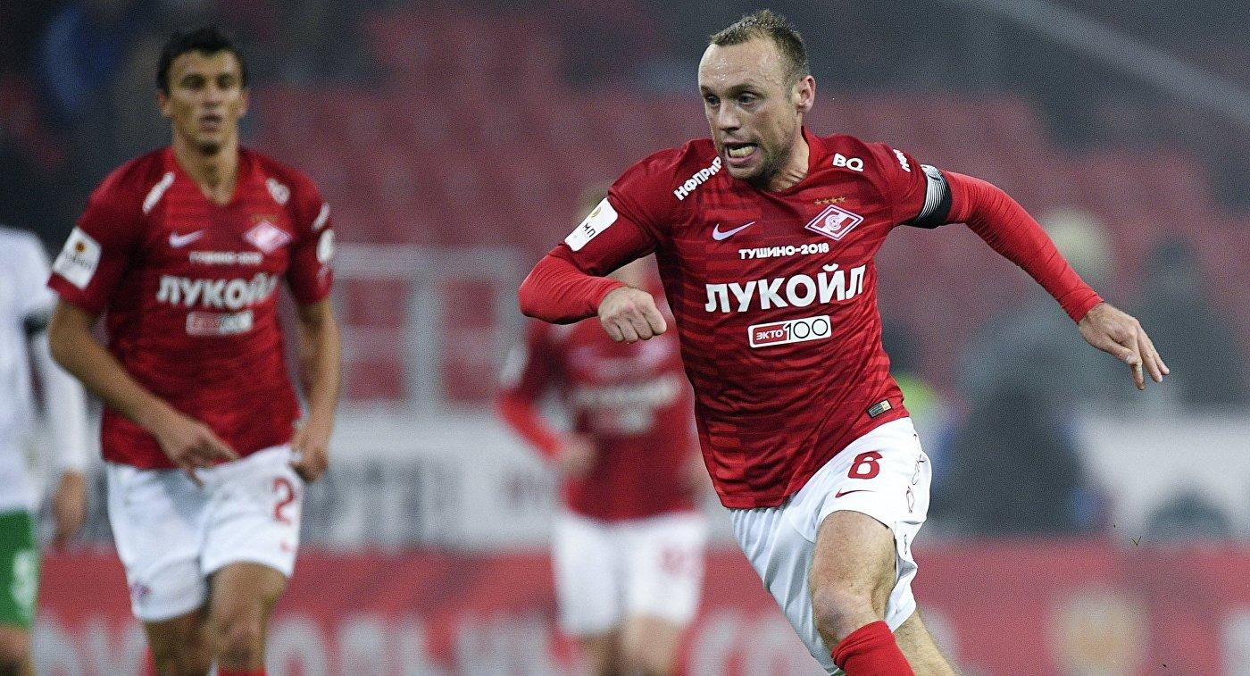 Хавбек Спартака Денис Глушаков