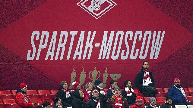 Болельщики «Спартака» приехали ваэропорт Шереметьево попрощаться сКаррерой