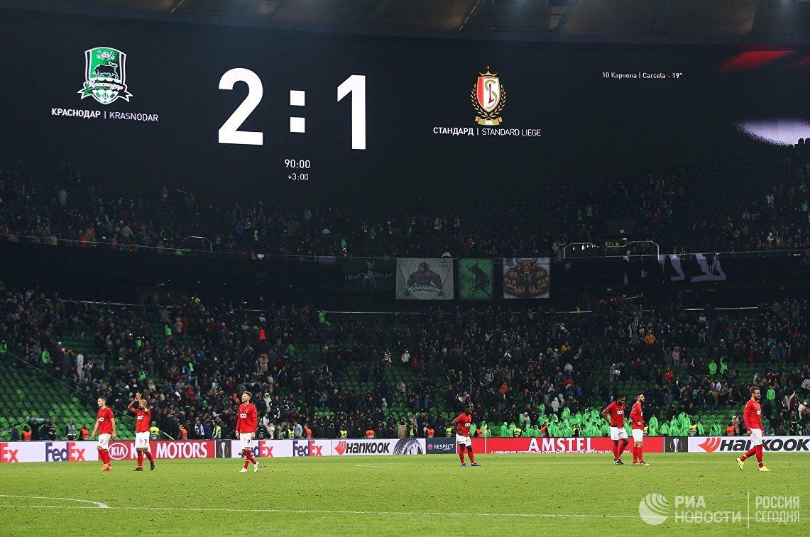 Финальный счет на табло в матче Краснодар - Стандард