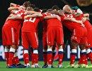 Игроки сборной России перед товарищеским матчем с Германией