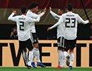 Игроки сборной Германии радуются забитому голу