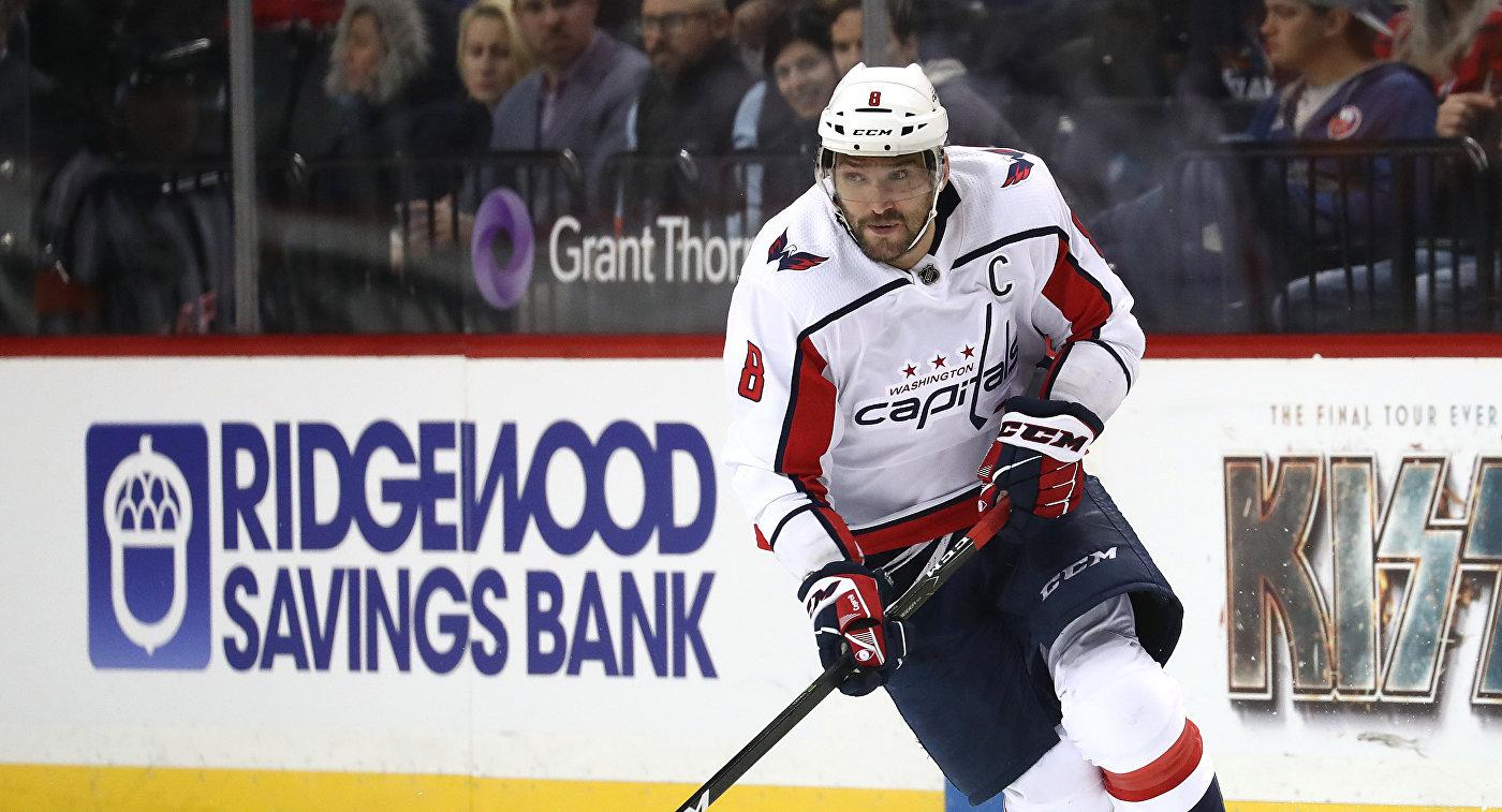 """Гола Овечкина не хватило """"Вашингтону"""" для победы над """"Вегасом"""" в матче НХЛ"""