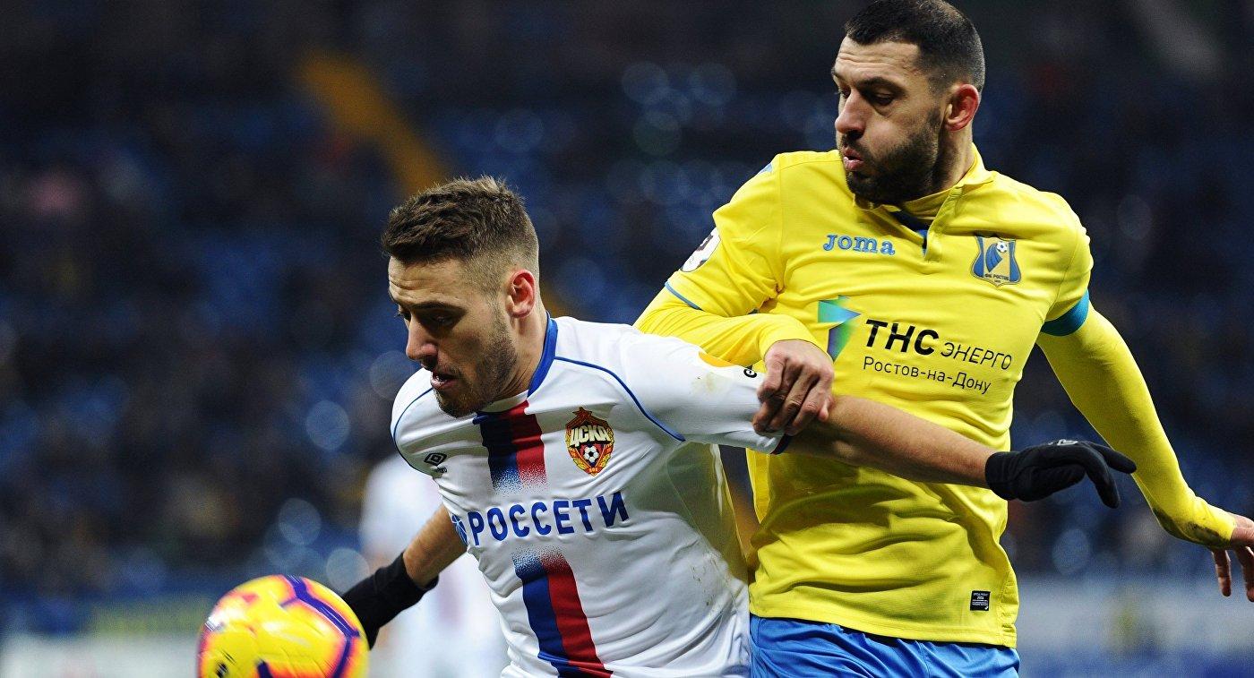 ЦСКА и«Ростов» сыграли вничью вматче 16-го тура РПЛ