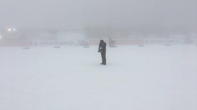 Туман на первом этапе Кубка мира в Поклюке