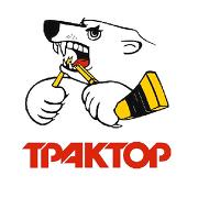Эмблема Трактор КХЛ