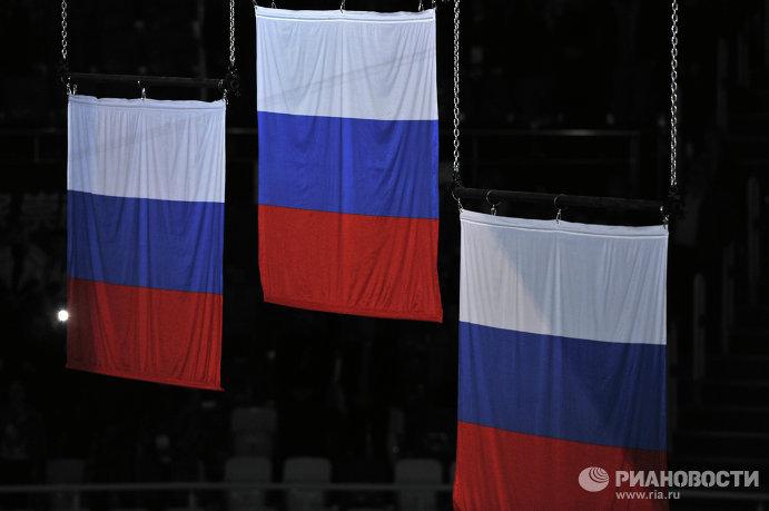 Российские флаги