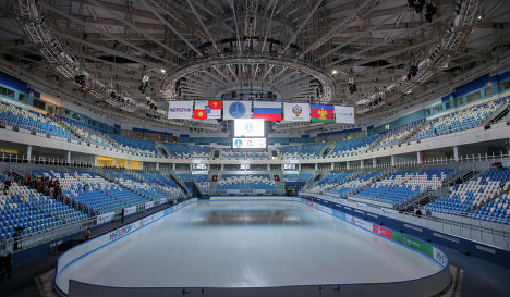 Дворец Зимнего Спорта Айсберг