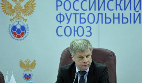 Заседание исполкома Российского Футбольного Союза
