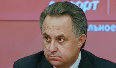 Министр спорта, туризма и молодежной политики Виталий Мутко