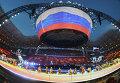 Подъем российского флага на церемонии открытия XXVII Всемирной летней Универсиады 2013 на стадионе Казань Арена в Казани