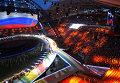 Церемония открытия XXVII Всемирной летней Универсиады 2013 на стадионе Казань Арена в Казани