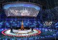 В.Путин на церемонии открытия XXVII Всемирной летней Универсиады