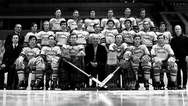 Московская команда Динамо по хоккею с шайбой 1973 года