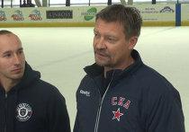 Ялонен об индивидуальных тренировках Ковальчука и задачах СКА на сезон