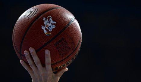 Баскетбольный мяч Универсиады