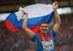 Дмитрий Тарабин (Россия), завоевавший бронзовую медаль