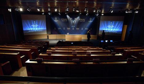 Штаб-квартира УЕФА в Ньоне