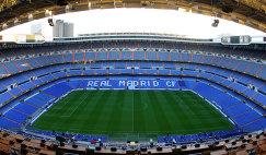 """Стадион """"Сантьяго Бернабеу"""" в Мадриде"""