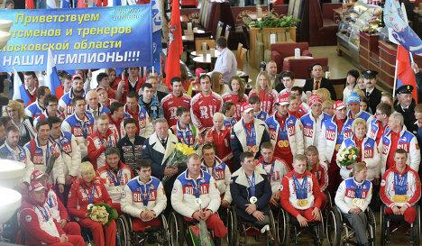 Торжественная встреча паралимпийской сборной команды России в московском аэропорту Шереметьево