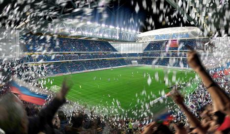 Макет стадиона в Калининграде к ЧМ-2018. Старая версия