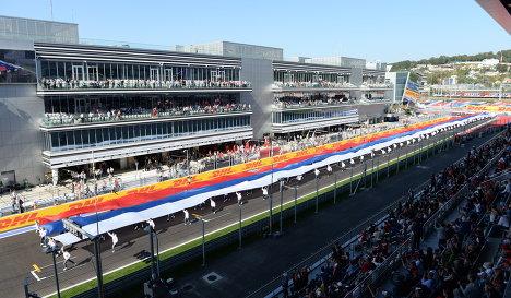 Торжественная церемония открытия российского этапа Формулы-1