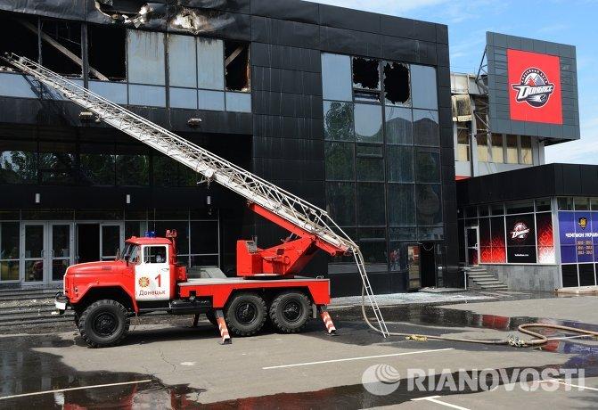 В Донецке произошел пожар во дворце спорта Дружба
