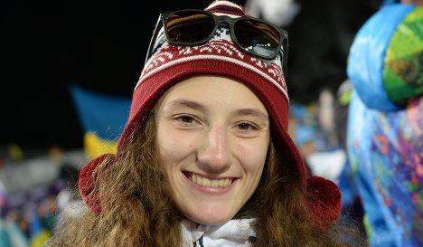 Марика Пертахия
