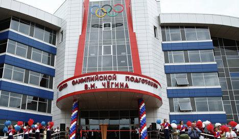 Центр олимпийской подготовки им. В.Чегина в Саранске