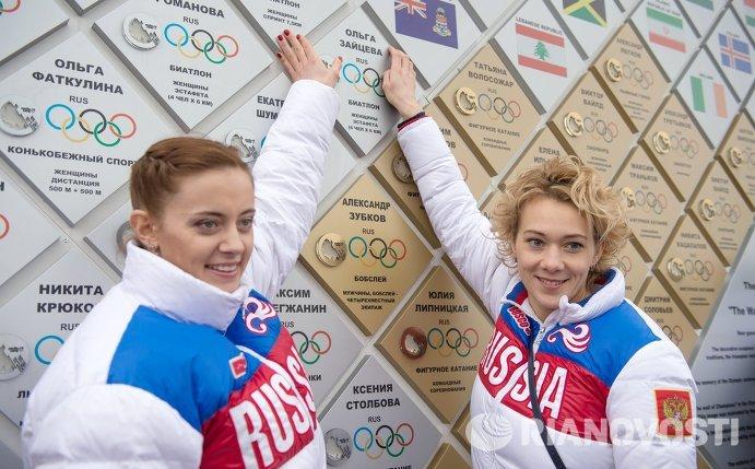 Ольга Вилухина (слева) и Ольга Зайцева