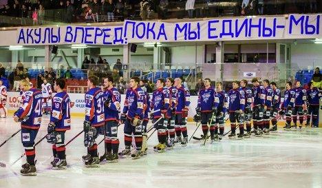 Хоккеисты Сахалинских Акул