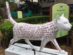 Скульптура кошки на улице колумбийского города Кали