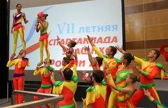 фициальная церемония открытия VII летней Спартакиады учащихся России 2015 года